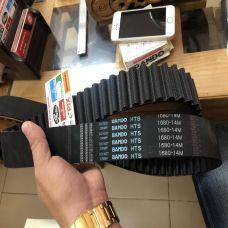 dây curoa BANDO 14M1680